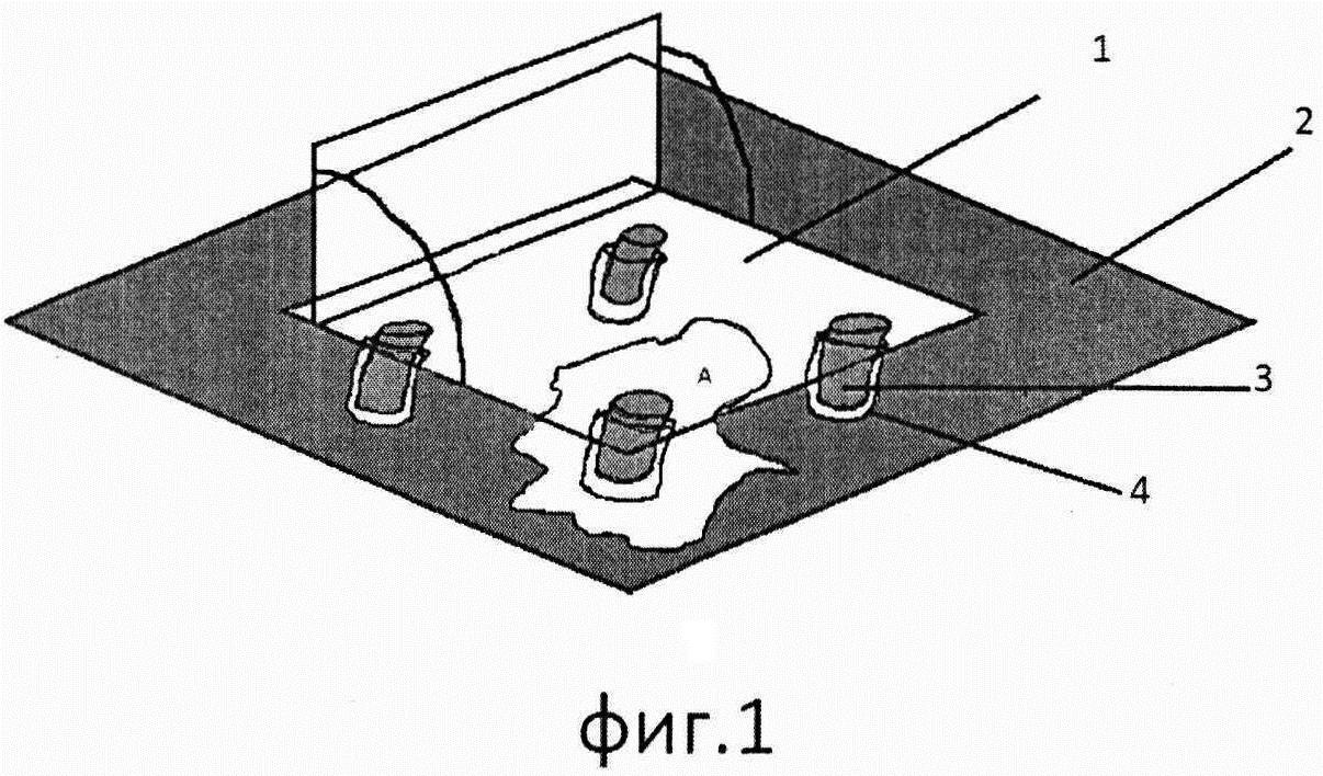 Новый патент на Изобретение «Детский пружинный стул» поступил в продажу