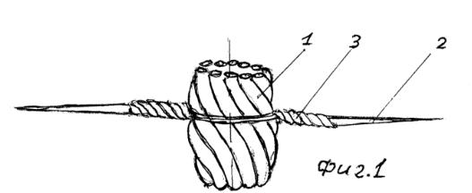 Новый патент на Изобретение «Реактивный двигатель» поступил в продажу