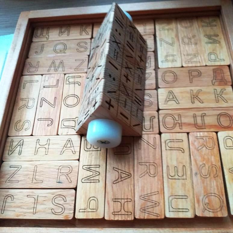Новый патент на Полезную модель «Головоломка» поступил в продажу